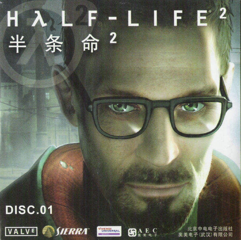 Half-Life 2 Windows Other Disc 1/6 Sleeve - Front