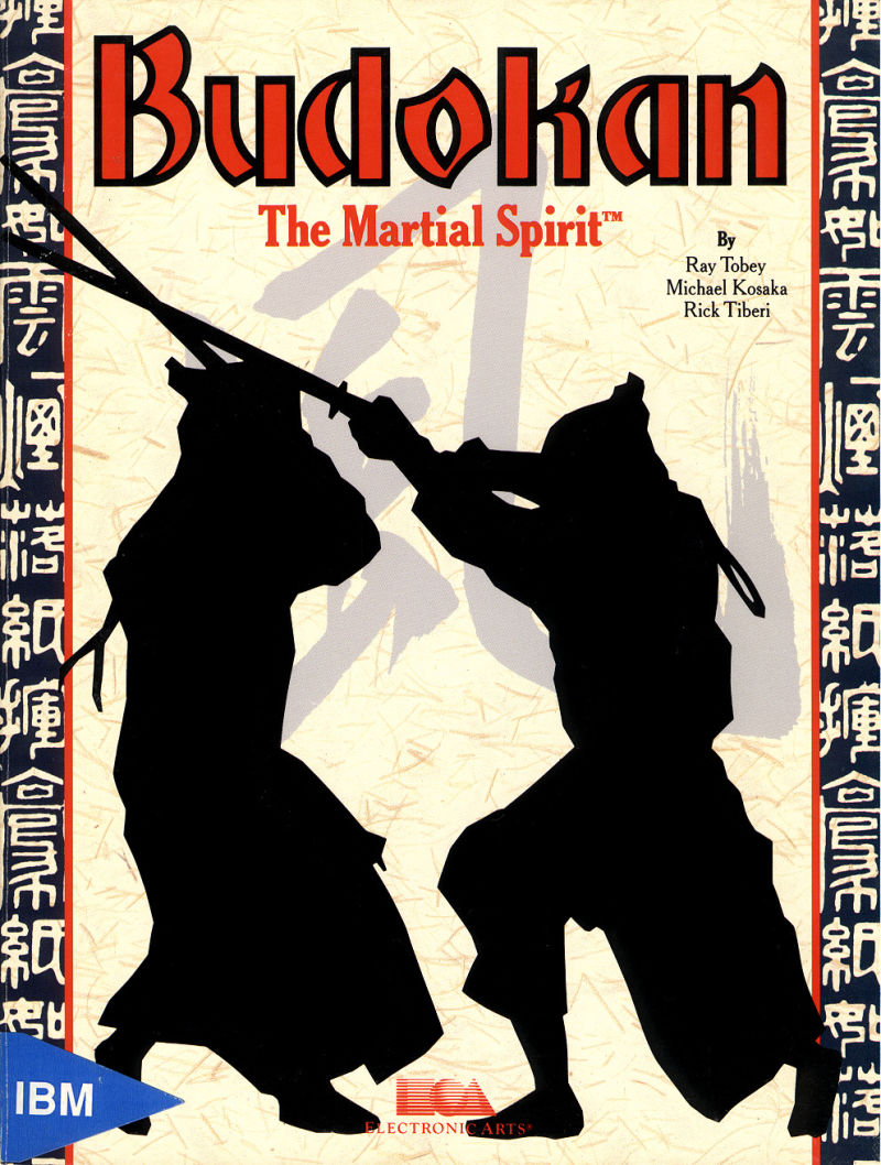 Budokan: The Martial Spirit DOS Front Cover