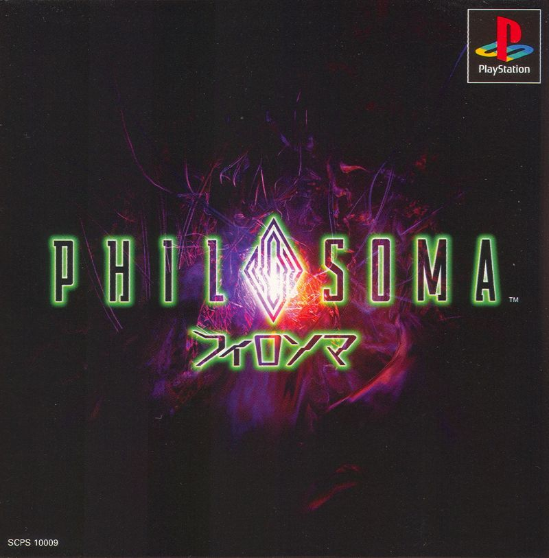 Philosoma PlayStation Front Cover