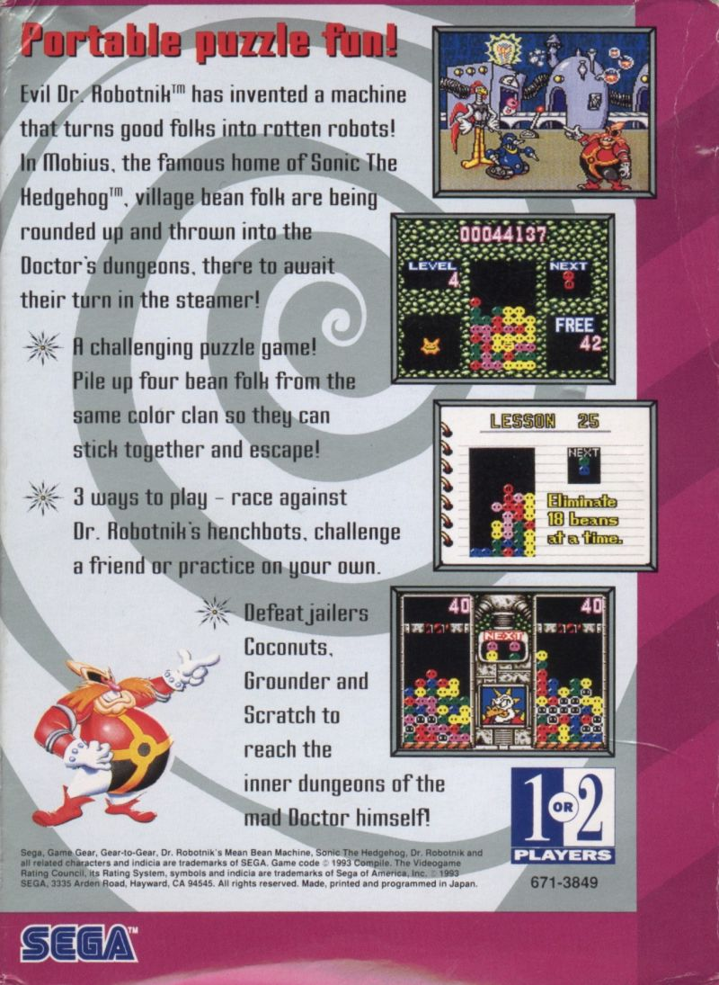 Dr. Robotnik's Mean Bean Machine Game Gear Back Cover
