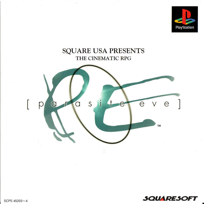 Parasite Eve PlayStation Front Cover