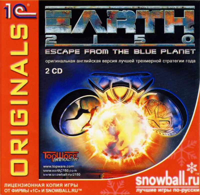 Earth 2150 Windows Front Cover