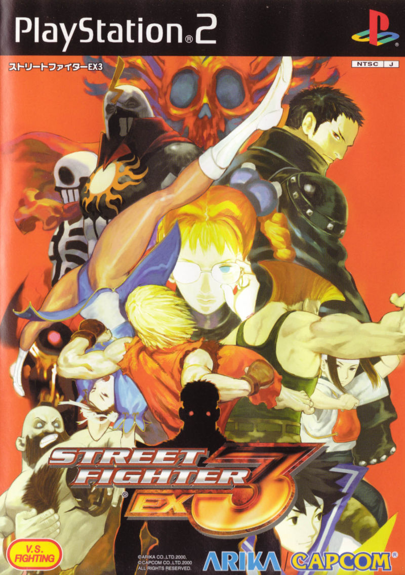 Street Fighter Ex3 2000 Playstation 2 Box Cover Art Mobygames