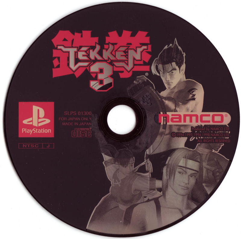 Tekken 3 PlayStation Media