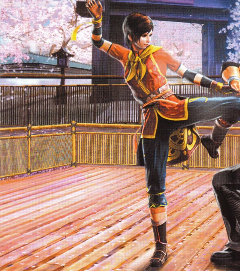 Virtua Fighter 5 PlayStation 3 Inside Cover