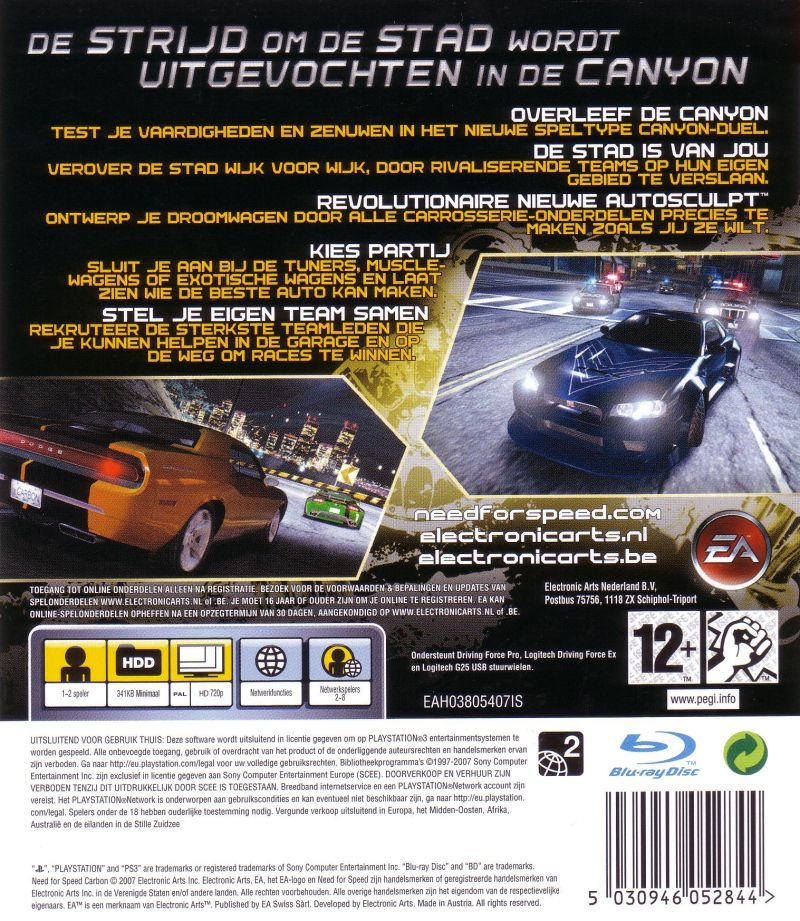 Need for Speed: Carbon (2006) PlayStation 3 box cover art