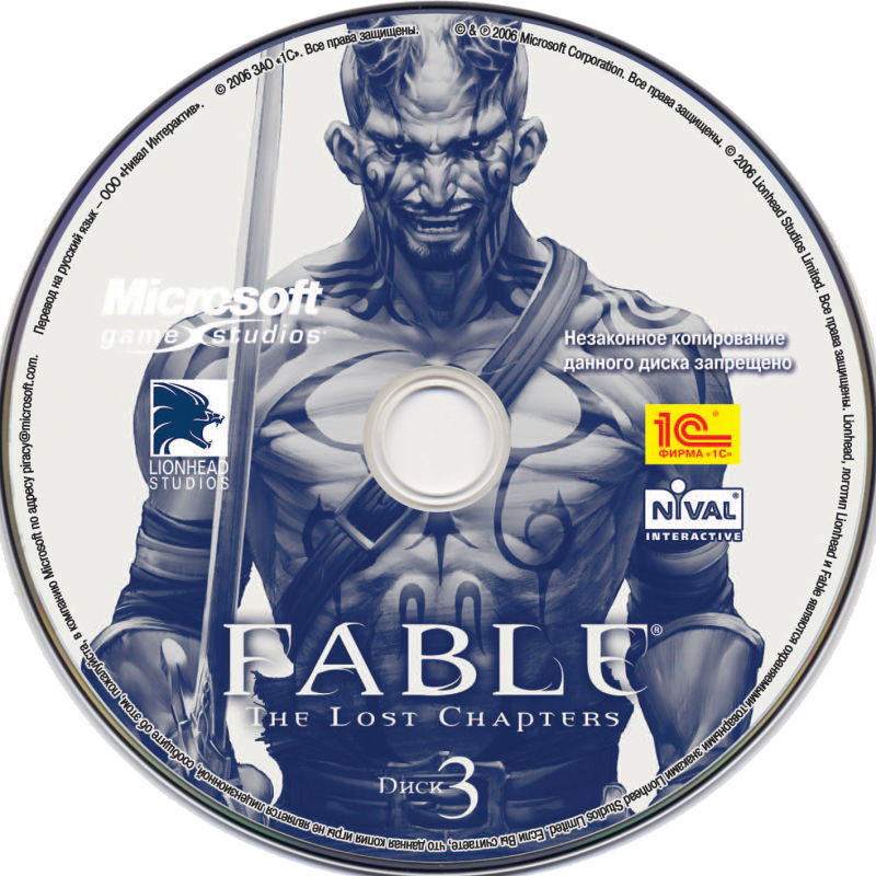 Fable The Lost Chapters 2008 Macintosh Box Cover Art Mobygames