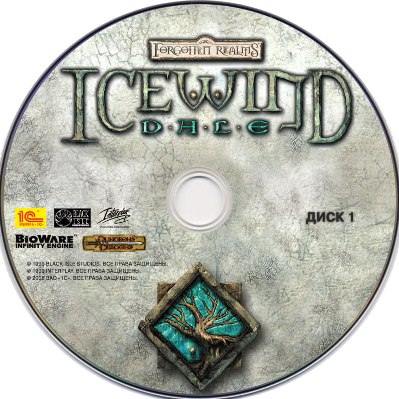 Icewind Dale Windows Media Disc 1/2