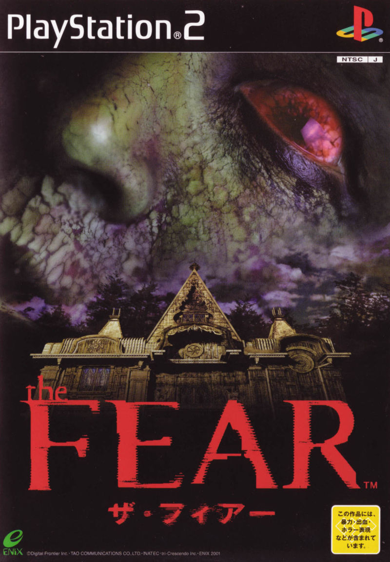 The Fear PlayStation 2 Front Cover Keep Case 1