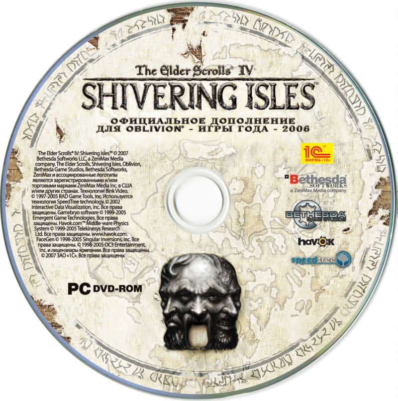 The Elder Scrolls IV: Shivering Isles Windows Media