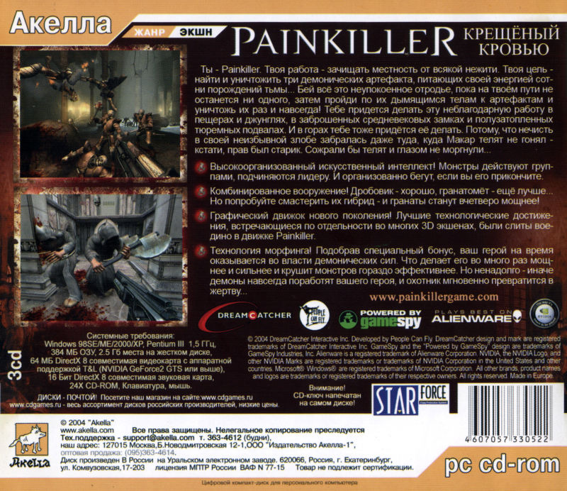 Painkiller Windows Back Cover