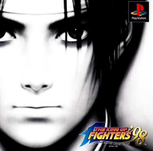 The King of Fighters '98: The Slugfest PlayStation Front Cover