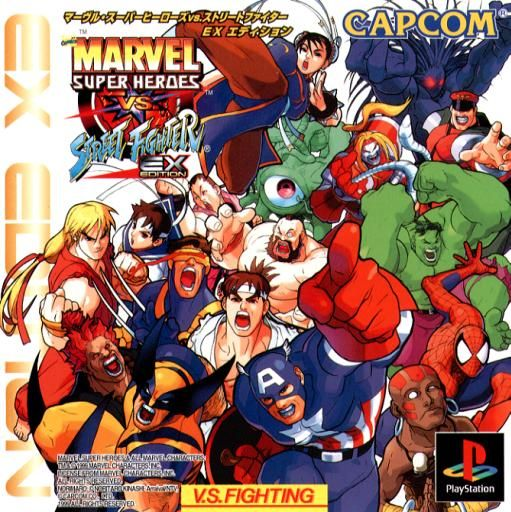 Marvel Super Heroes vs. Street Fighter for Arcade (1997 ...