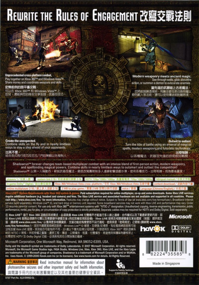 Shadowrun Xbox 360 Back Cover