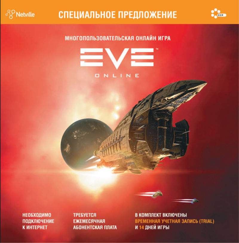 EVE Online Windows Front Cover