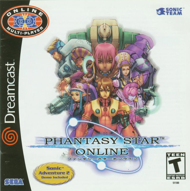 Phantasy Star Online Dreamcast Front Cover