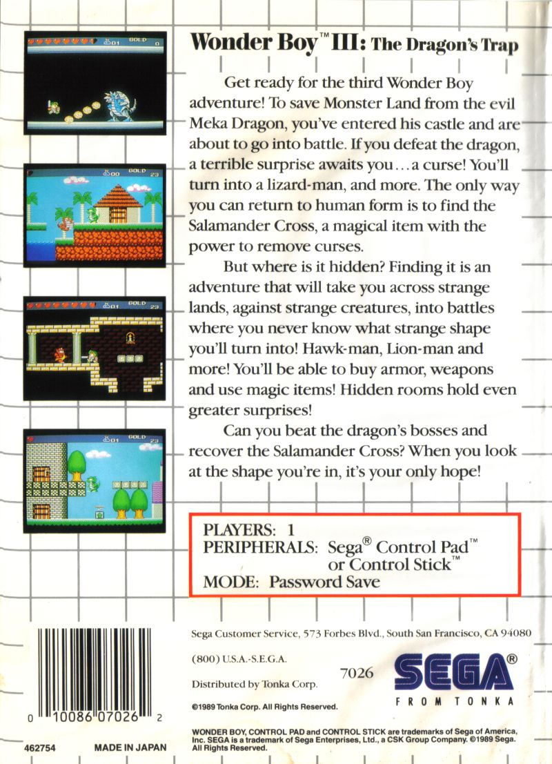 Wonder Boy III: The Dragon's Trap SEGA Master System Back Cover