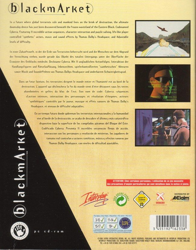 Cyberia DOS Back Cover