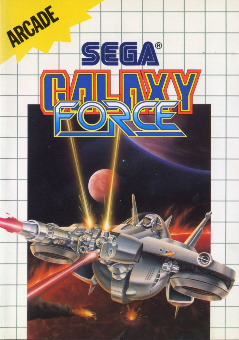 Galaxy Force SEGA Master System Front Cover