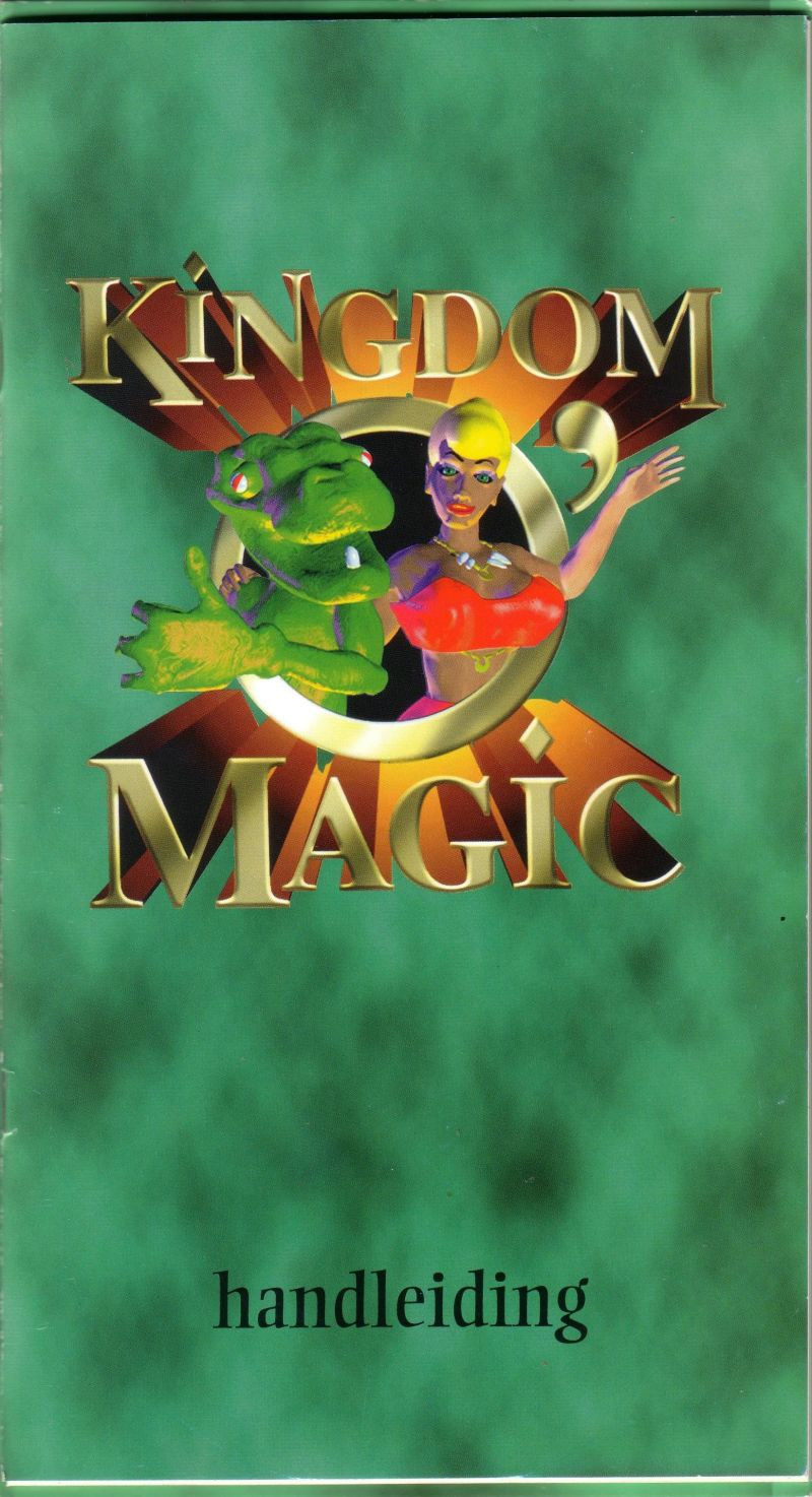 Kingdom O' Magic DOS Inside Cover Right (manual)