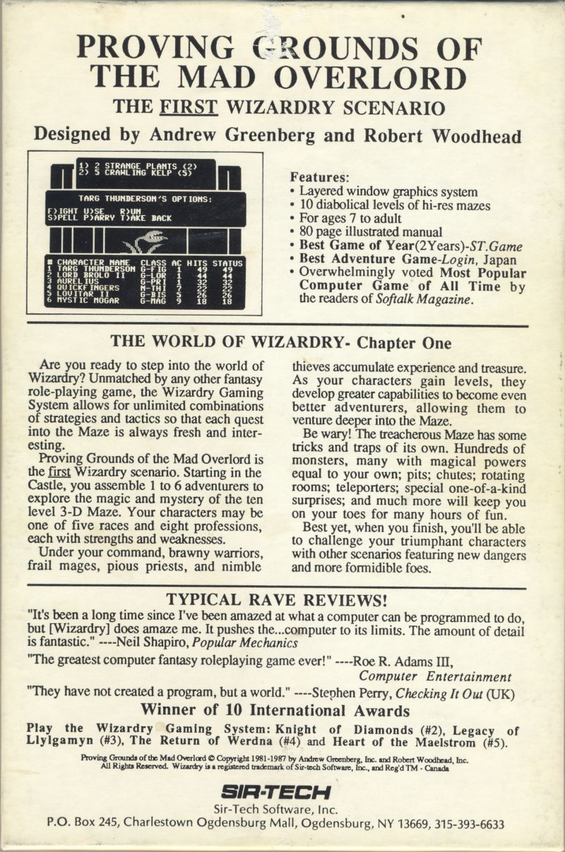 Wizardry: Proving Grounds of the Mad Overlord Apple II Back Cover