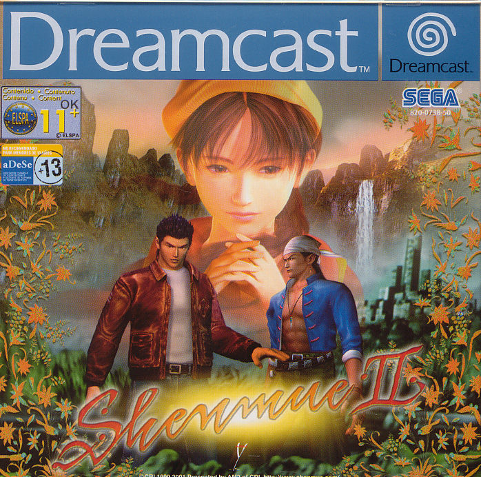 Shenmue II Dreamcast Other Jewel Case 1 & 2 - Front