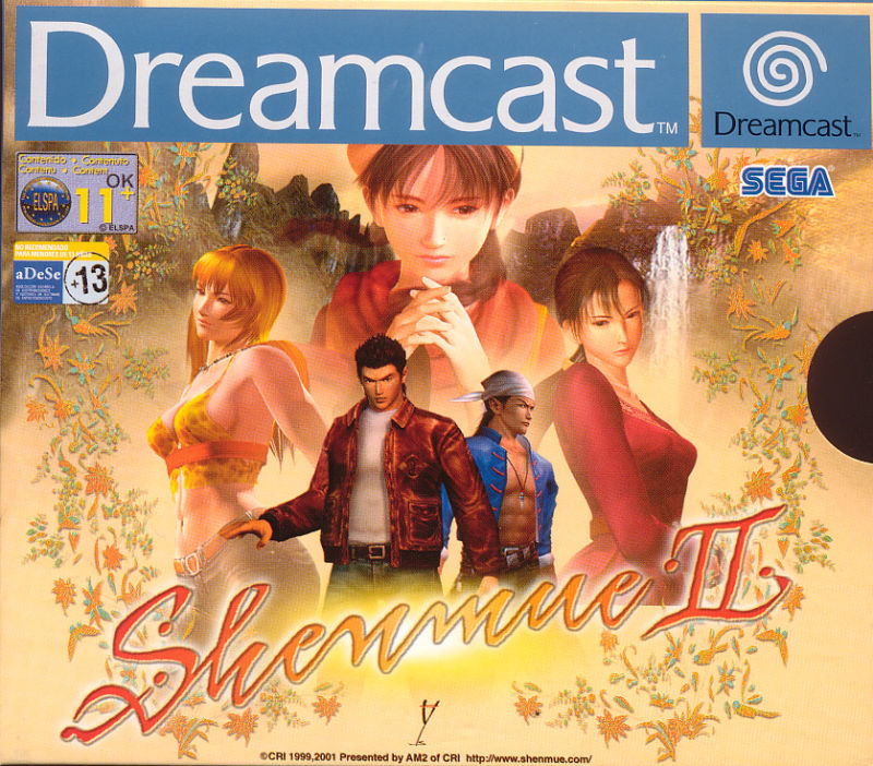 Shenmue II Dreamcast Front Cover