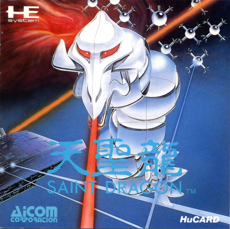 Saint Dragon TurboGrafx-16 Front Cover