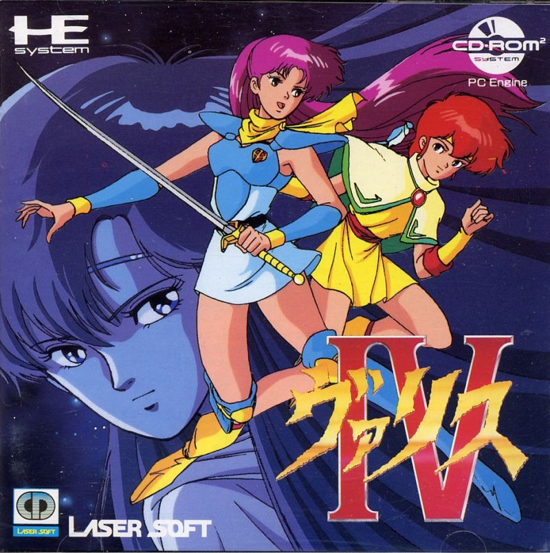 Valis IV TurboGrafx CD Front Cover