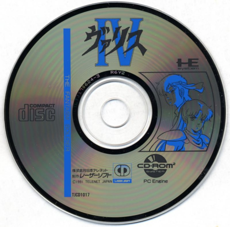 Valis IV TurboGrafx CD Media