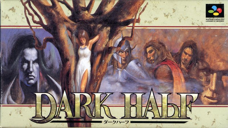 Dark Half SNES Front Cover