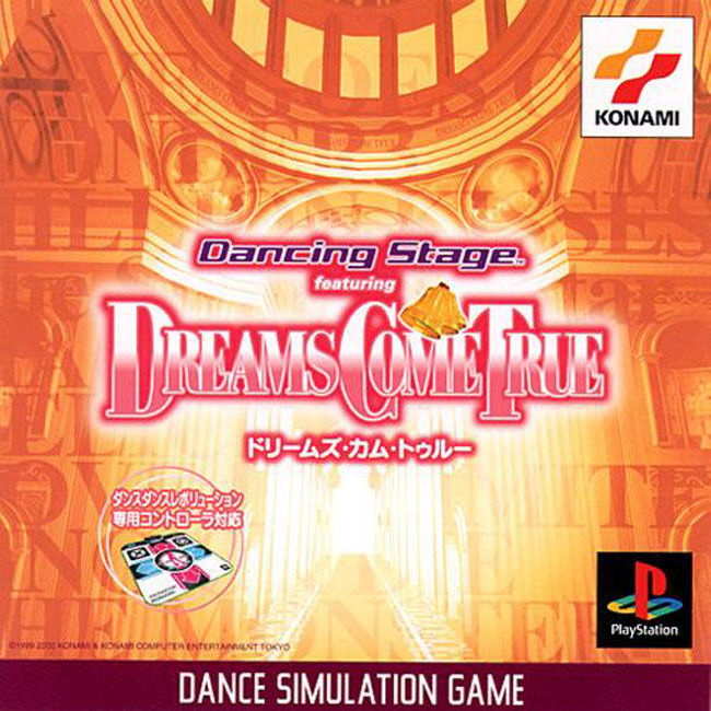 Dancing Stage: featuring Dreams Come True PlayStation Front Cover