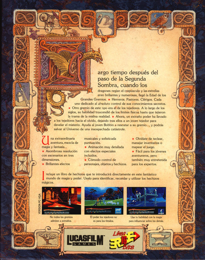Loom DOS Back Cover