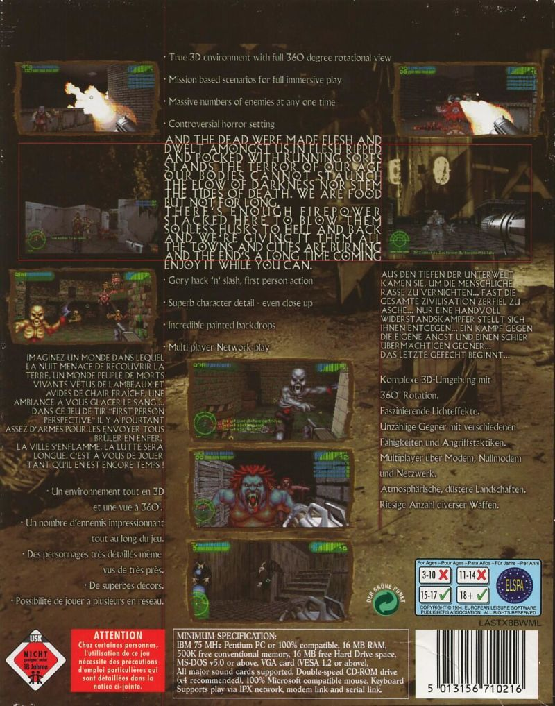 Last Rites DOS Back Cover