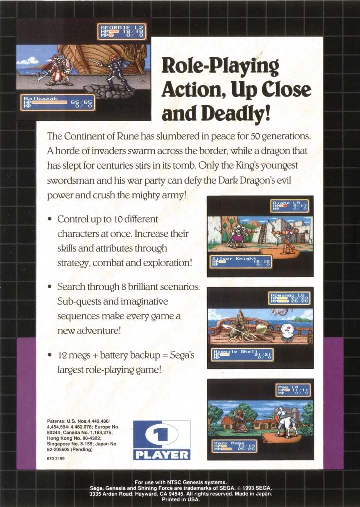 Shining Force Genesis Back Cover