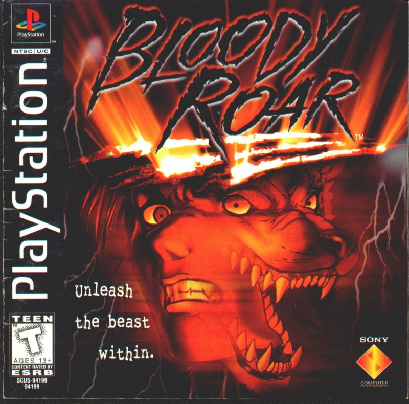 Bloody Roar PlayStation Front Cover