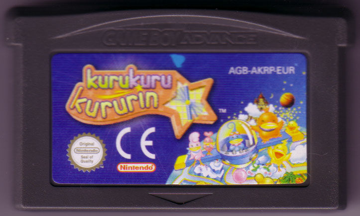 Kuru Kuru Kururin Game Boy Advance Media