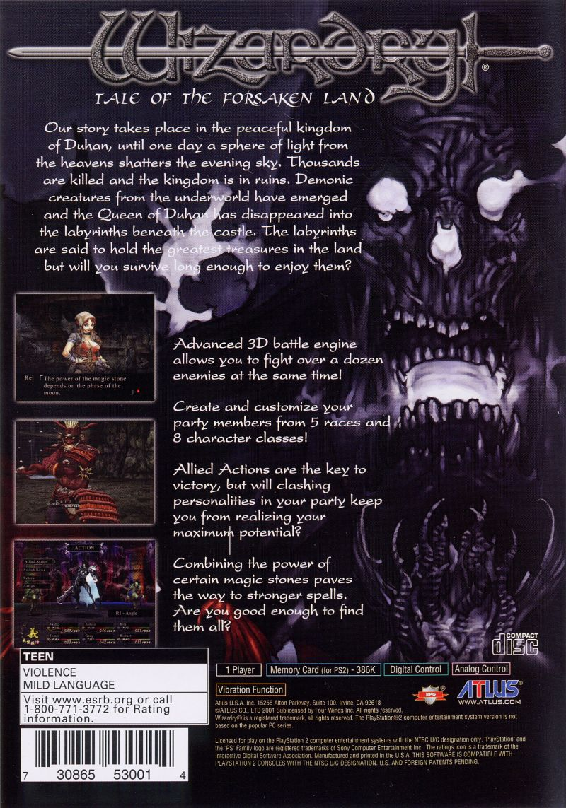Wizardry: Tale of the Forsaken Land PlayStation 2 Back Cover