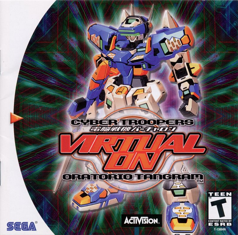 Cyber Troopers Virtual On: Oratorio Tangram Dreamcast Front Cover