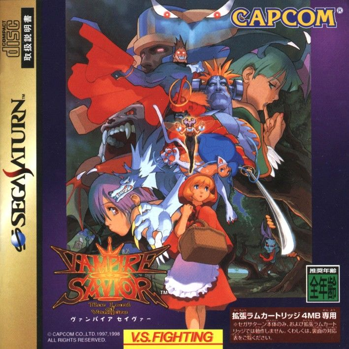 Darkstalkers 3 SEGA Saturn Front Cover