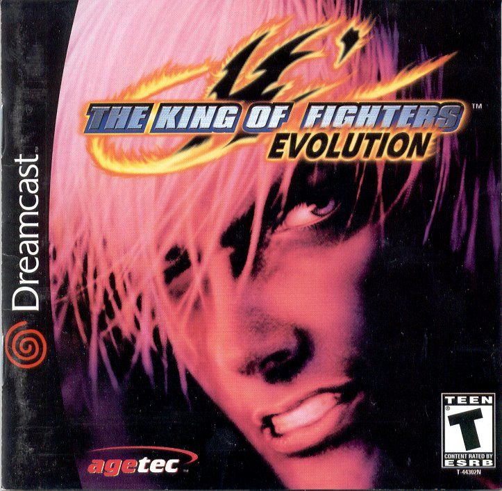 The King of Fighters: Evolution Dreamcast Front Cover