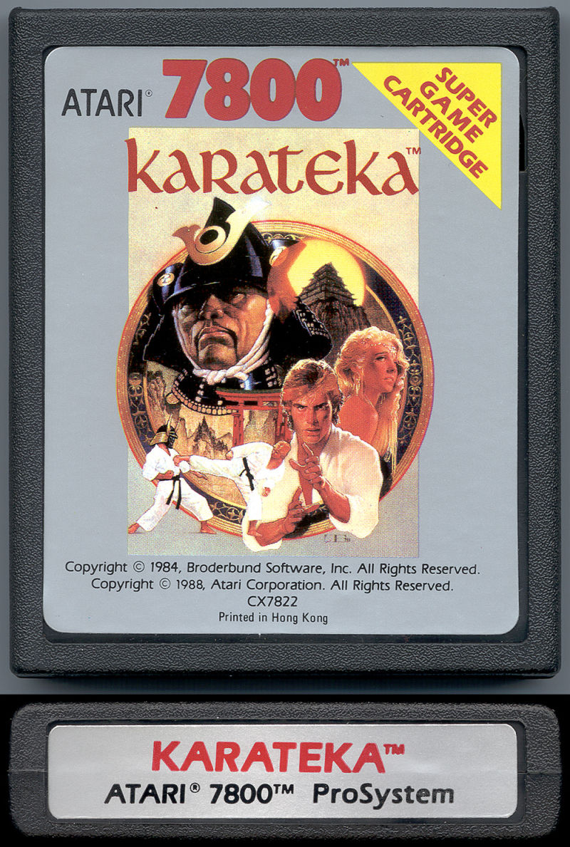 Karateka Atari 7800 Media Alternate label