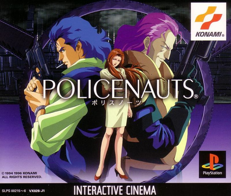 Policenauts PlayStation Front Cover