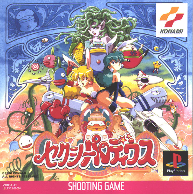 Sexy Parodius PlayStation Front Cover