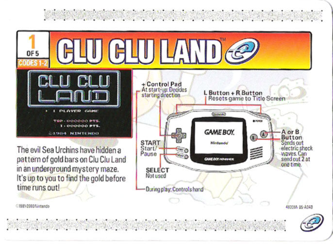 Clu Clu Land Game Boy Advance Media e-Card 1