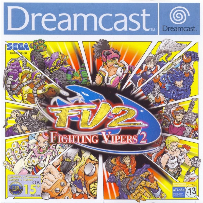 Fighting Vipers 2 Dreamcast Front Cover