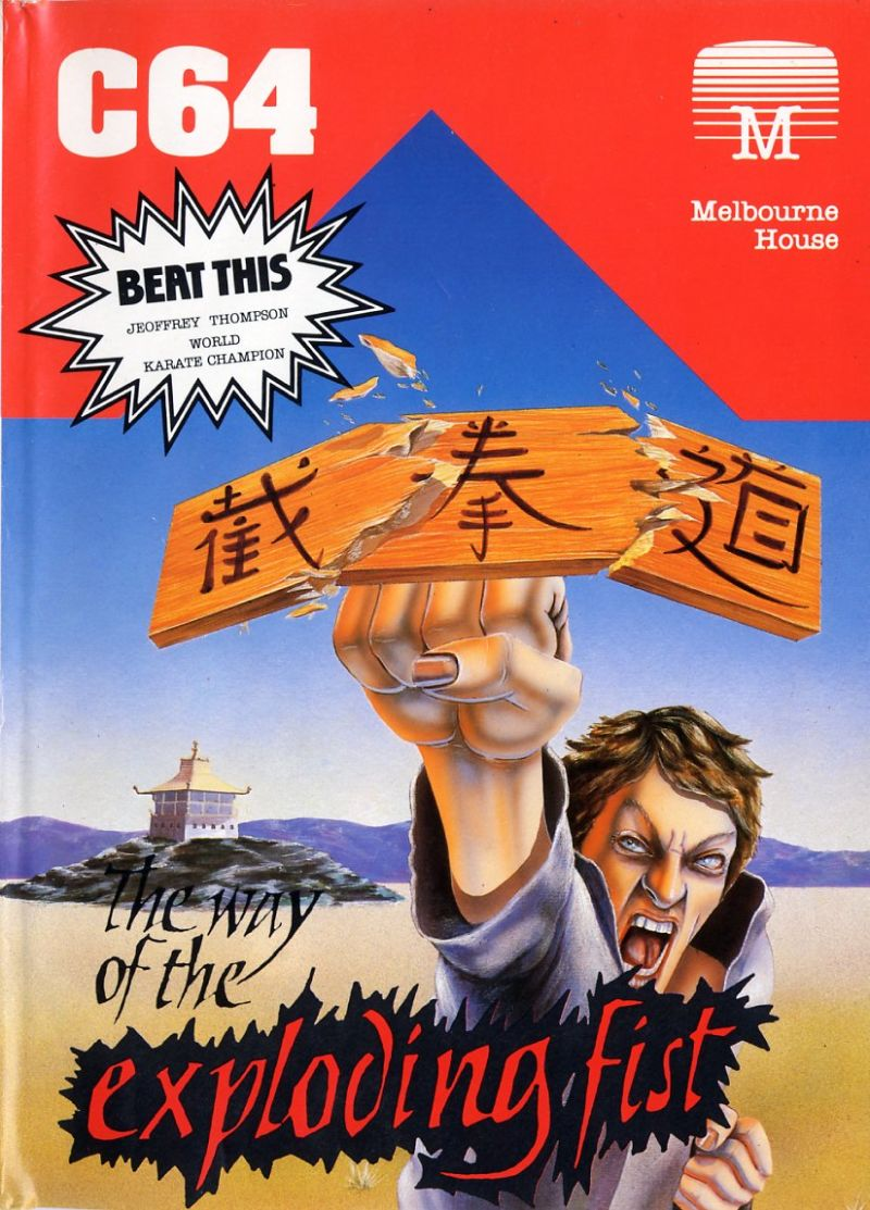The Way of the Exploding Fist Commodore 64 Front Cover