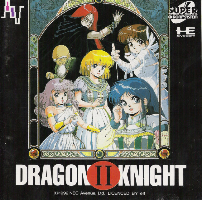 Dragon Knight II TurboGrafx CD Front Cover