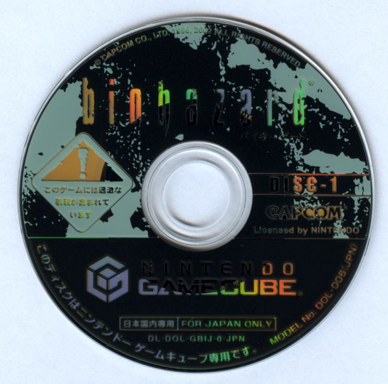 Resident Evil GameCube Media Disc 1