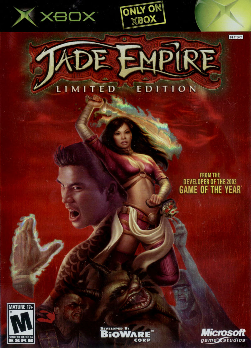 Jade Empire (Limited Edition) Xbox Front Cover